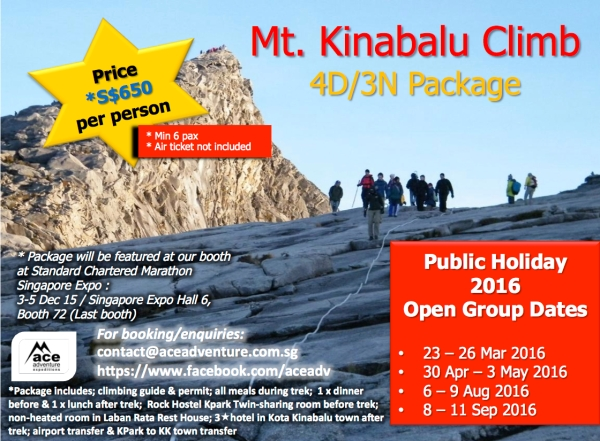 Mt K Climb Poster 2016