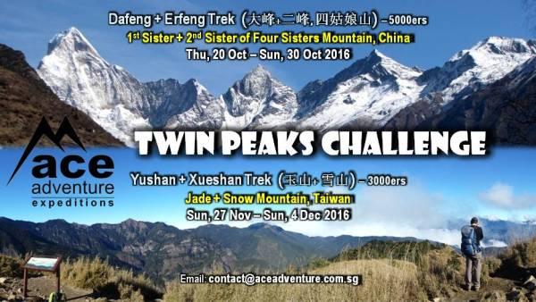 2016 - Twin Peaks Challenge (Taiwan + China)